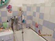 Трехкомнатная квартира (сорокопятка), Купить квартиру в Кемерово по недорогой цене, ID объекта - 322358251 - Фото 17