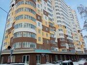 Продажа квартиры, Ивантеевка, Ул. Хлебозаводская