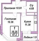 Квартира в новом доме рядом с центральным рынком. - Фото 2