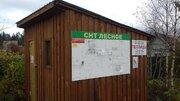 Продам земельный участок в дачном кооперативе - Фото 4