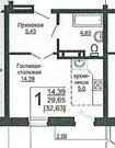 Квартира, ул. Университетская Набережная, д.46