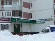 Продажа офиса, Ул. Грина