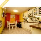 Продажа 4-к квартиры на ул.Сегежская д.12а - Фото 1
