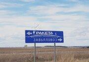 Продажа участка, Ижевск, Широкая ул