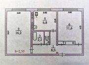 Срочно! Продается уютная 2-х комнатная квартира.