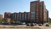 Продаю 3-комн. квартиру 134 м2, Купить квартиру в Новомосковске по недорогой цене, ID объекта - 322972168 - Фото 16