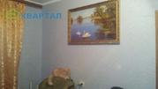 2 750 000 Руб., 3-х комн кв на Губкина 29, Продажа квартир в Белгороде, ID объекта - 323290307 - Фото 4