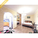Продать 1-комнатную квартиру ул. Халтурина 14