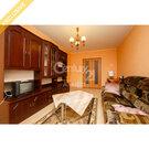 Продается 3-х комнатная квартира по ул. Л. Чайкиной, 25., Купить квартиру в Петрозаводске по недорогой цене, ID объекта - 321598015 - Фото 5