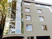 Продажа квартиры, Улица Иецавас