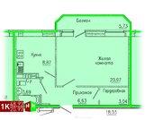 Продажа однокомнатная квартира 48.93м2 в ЖК Кольцовский дворик дом 4. .