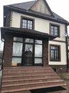 Продажа дома, Тюмень, Сосенка