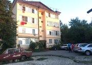 Продается квартира Краснодарский край, г Сочи, село Верхний Юрт, ул .