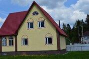 Продается 2-этажный дом д. Голенищево Мытищинский район - Фото 3