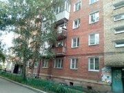 Продажа квартиры, Иркутск, Ул. 4-я Советская