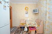 Продажа квартиры, Тюмень, Ул. Широтная, Купить квартиру в Тюмени по недорогой цене, ID объекта - 322345698 - Фото 18