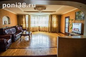 Продажа квартиры, Иркутск, Ул. Декабрьских Событий