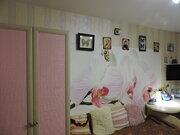 Трехкомнатная квартира в сзр, Купить квартиру в Чебоксарах по недорогой цене, ID объекта - 323326320 - Фото 2