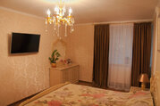 Квартиры посуточно в Республике Башкортостан