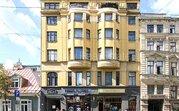 Продажа квартиры, Улица Гертрудес