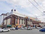 Продажа торгового помещения, Тюмень, Ул. Некрасова