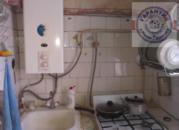 Продажа квартиры, Вологда, Ул. Добролюбова