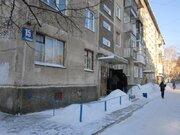 Продажа квартир ул. Киевская
