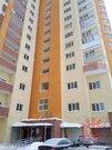 Продажа квартиры, Самара, Ул. Георгия Димитрова