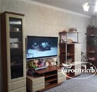 Продажа квартир ул. Героев Сталинграда