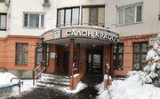 Продается 3-х комн.квартира у м. Севастопольская - Фото 4