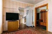 Продаётся 5-ти комнатная квартира, Купить квартиру в Чебоксарах по недорогой цене, ID объекта - 324727711 - Фото 3