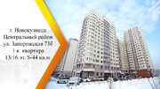 Продажа квартир ул. Запорожская