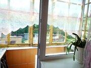 Предлагаем приобрести 1-ую квартиру в Челябинске по ул. контейнерной4а - Фото 4