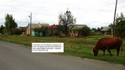 Продается домовладение - Фото 1