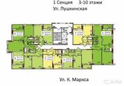 2-к квартира, 40.8 м, 17/17 эт.
