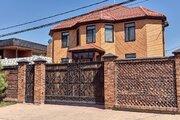 Дом в районе Энка (Красной площади) - Фото 1