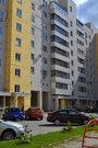 Продажа квартир ул. Агалакова