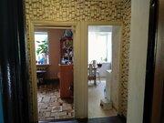 Продажа, Продажа квартир в Сыктывкаре, ID объекта - 332134847 - Фото 2
