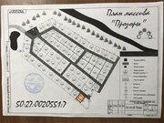 Земельные участки в Подольском районе