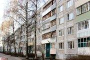Продаю 2-ком. квартиру в Московской области - Фото 1