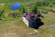 Продажа дома, Теряево, Волоколамский район - Фото 2
