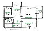 2 комнатная квартира в Ялте - Фото 5