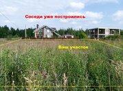Кондакопшино-1 - Фото 2