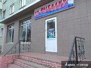 Продажа псн, Брянск, Ул. Димитрова