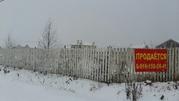 Продажа участка в Лопотово Солнечногорского района МО - Фото 1