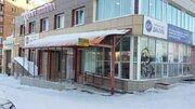 Аренда торгового помещения, Кемерово, Ул. Дружбы - Фото 1