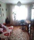 Продажа 2-комнатной квартиры, 46 м2, г Киров, Добролюбова, д. 21