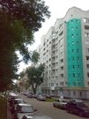Продажа квартир ул. Ульяновская, д.37