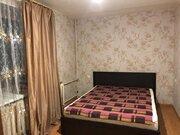 Продам 2-к квартиру, Дубна город, улица Вавилова 16 - Фото 2