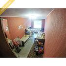 Пермь, Мира, 20, Купить квартиру в Перми по недорогой цене, ID объекта - 320649725 - Фото 9